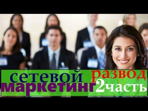 Видео Заработок в интернете как заработать в интернете
