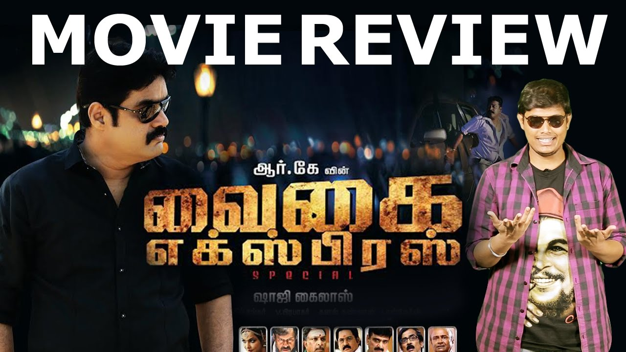 Image result for Vaigai Express Movie Review