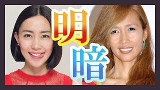 木村佳乃と工藤静香>同じジャニーズ妻なのにイメージに明暗が…なぜ? ...