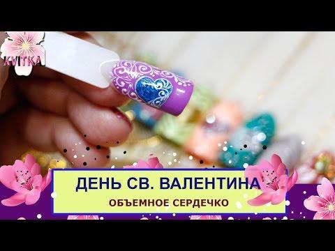 Соколова Светлана: мастерам маникюра Предупреждение FAKE-страницыиз YouTube · С высокой четкостью · Длительность: 5 мин14 с  · Просмотры: более 6000 · отправлено: 05.05.2015 · кем отправлено: Светлана Соколова
