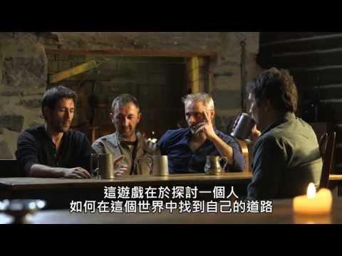 《刺客教条 4:黑旗》真人演员幕后访谈(中文字幕)