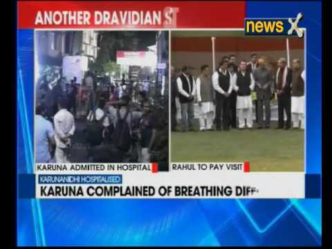 Chennai: DMK chief M Karunanidhi admitted to Kauvery hospital; his condition now stable