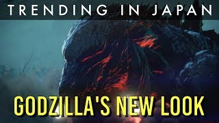 Godzilla's New Look REVEALED