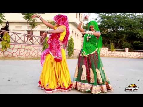 New Marwadi Fagan Song 2015 || Piwariya Mein Rehti || HD Rajasthani Holi Song
