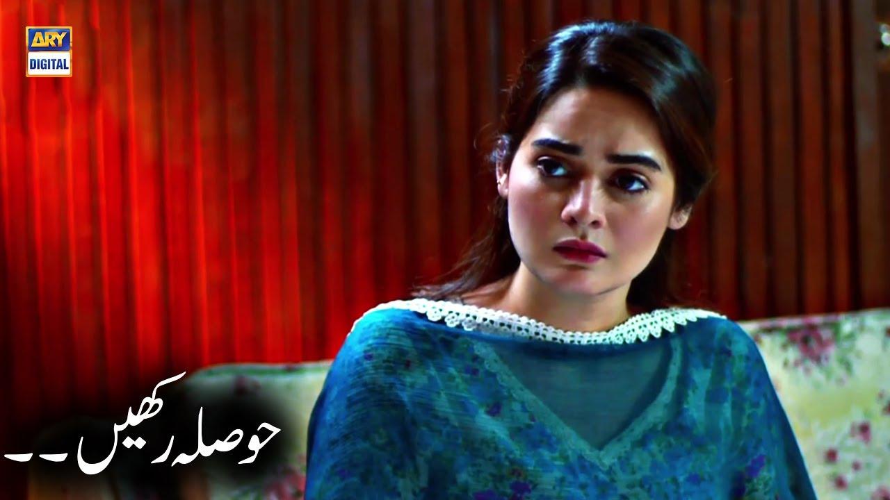 Hausla Rakhein Sab Theek Ho Jayega - Minal Khan - Best Scene