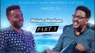 Madot- New Eritrean interview with Melake Abraham 2020  part 3ዕላል ምስ ድምጻዊ መልኣከ ኣብርሃም