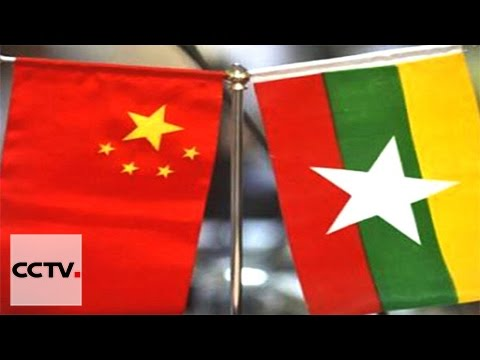 Overview of China-Myanmar relations