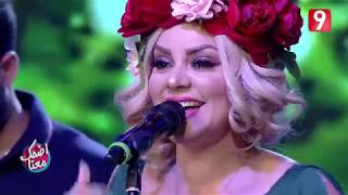 Manel Amara و Fouchic band | سهر الليالي