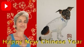 How to draw a dog. Happy New Chinese Dog Year by Mar Bilbao Art