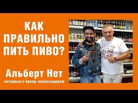 """Как правильно пиво пить? Интервью с бренд-амбассадором пива """"Глетчер"""""""