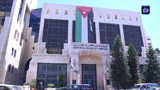 انخفاض إنفاق الأردنيين على السفر للخارج بنسبة 0.5 % - (7-2-2019)