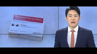 강아지구충제 펜벤다졸 암치료효과 종합편 품절! 비슷한 제품!