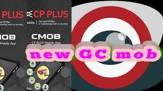 How to Configure RMOB CP Plus Mobile App ! CP Plus Mobile