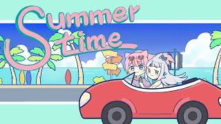 【うたってみた】summer time / cinnamons × evening cinema【杏戸ゆげ/奏みみ】