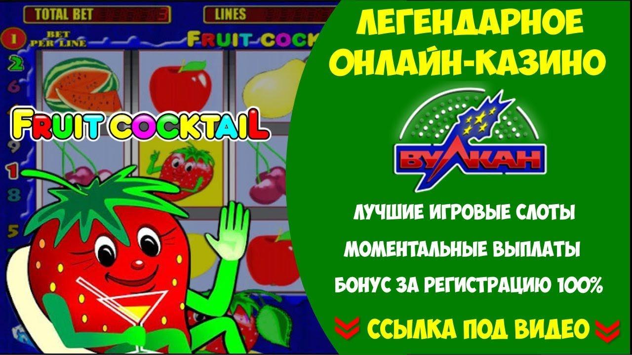 Victorious описание игрового автомата