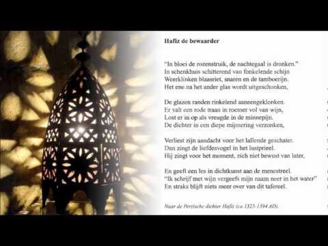39 hafiz de bewaarder youtube for Hafiz gedichten