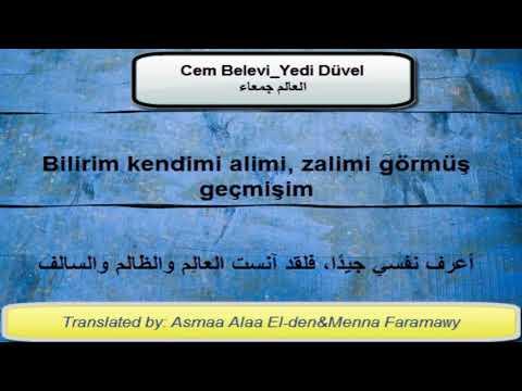 حصريًا ولأول مرة مترجمة cem belevi_ yedi düvel