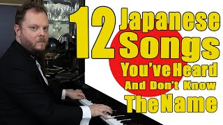 12 Japanese Songs You've Heard And Don't Know The Name