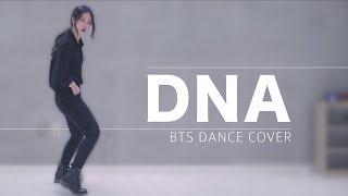 "BTS 방탄소년단 ""DNA""   커버댄스 DANCE COVER MIRRORED @MTY"