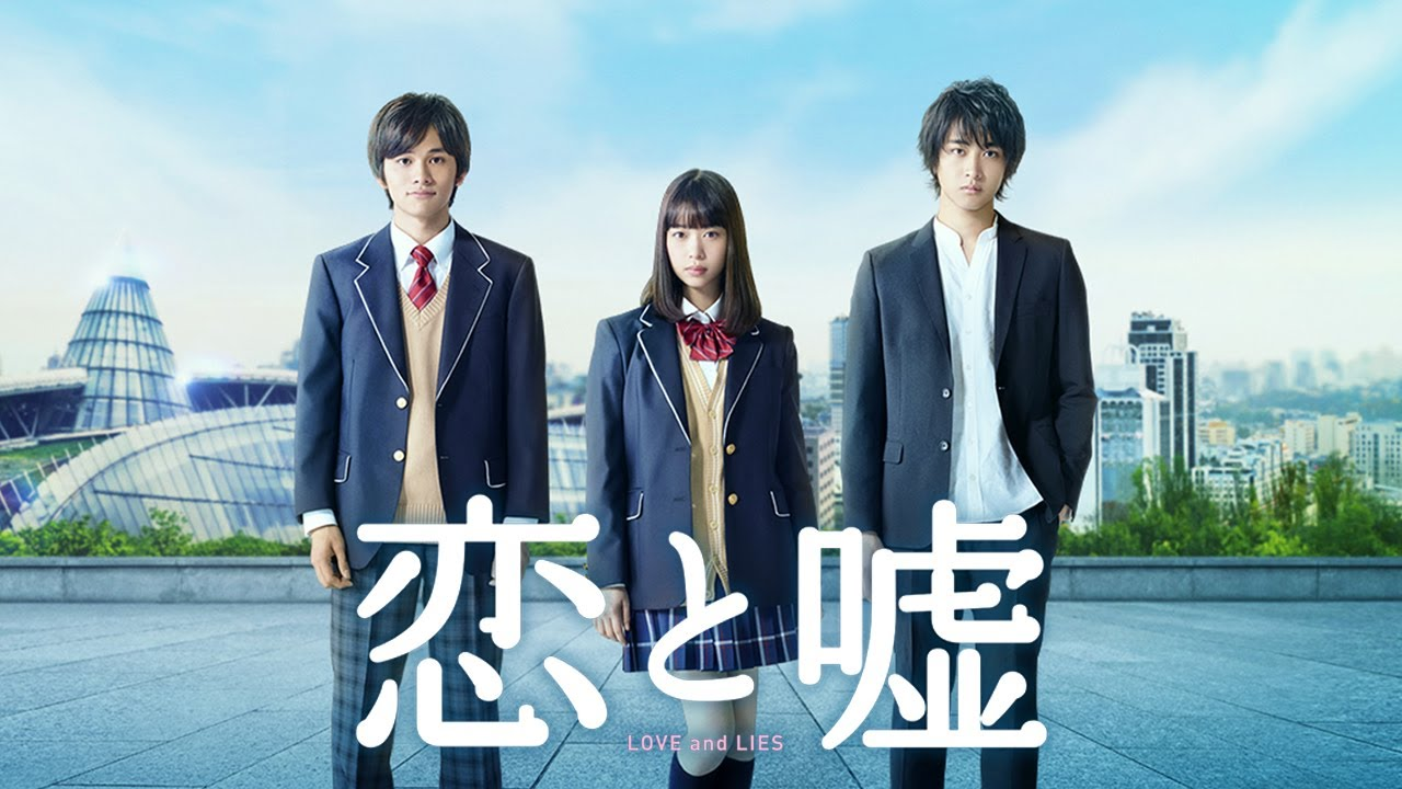 [teaser] Love And Lies [Live Action 2017] - YouTube
