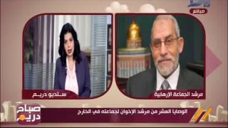 فيديو.. إيهاب يوسف: إعدام