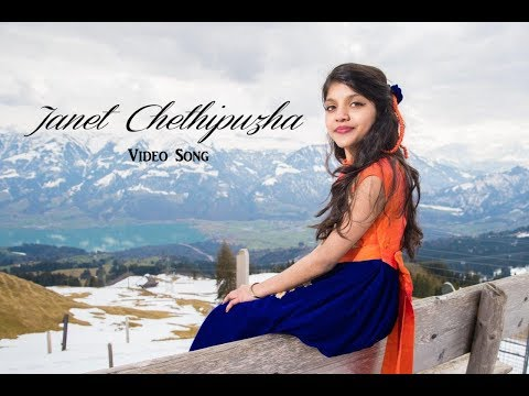 Chundari Vave | Sadrishya Vakyam 24:29  | 4 Musics | Janet Chethipuzha