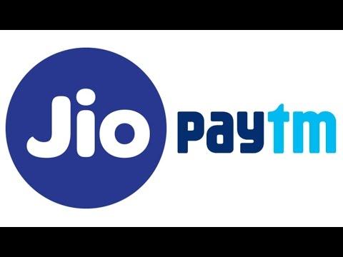Jio का रिचार्ज paytm के साथ 30rs cash back All user