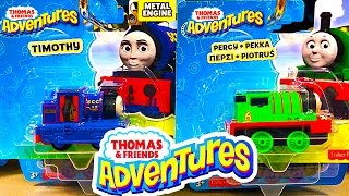 Lost Thomas Tank Story New Thomas Friends Adventures Target Kmart