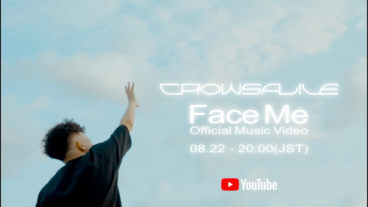 """NEW MUSIC VIDEO OUT NOW """"Face Me (Official Music Video)"""""""