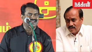 Ultimate Fun on H.Raja   Seeman Kidding BJP Leaders   BJP's Raja loses Tamilnadu Scouts poll