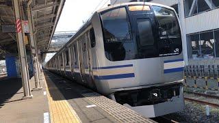 【MT68】E217系 Y-47編成 走行音(船橋→市川)