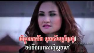 Video Town production new song 2015 Vcd vol 60 by Khem, Sokun Nisa, kuma, ect    10Youtube com download MP3, 3GP, MP4, WEBM, AVI, FLV Desember 2017