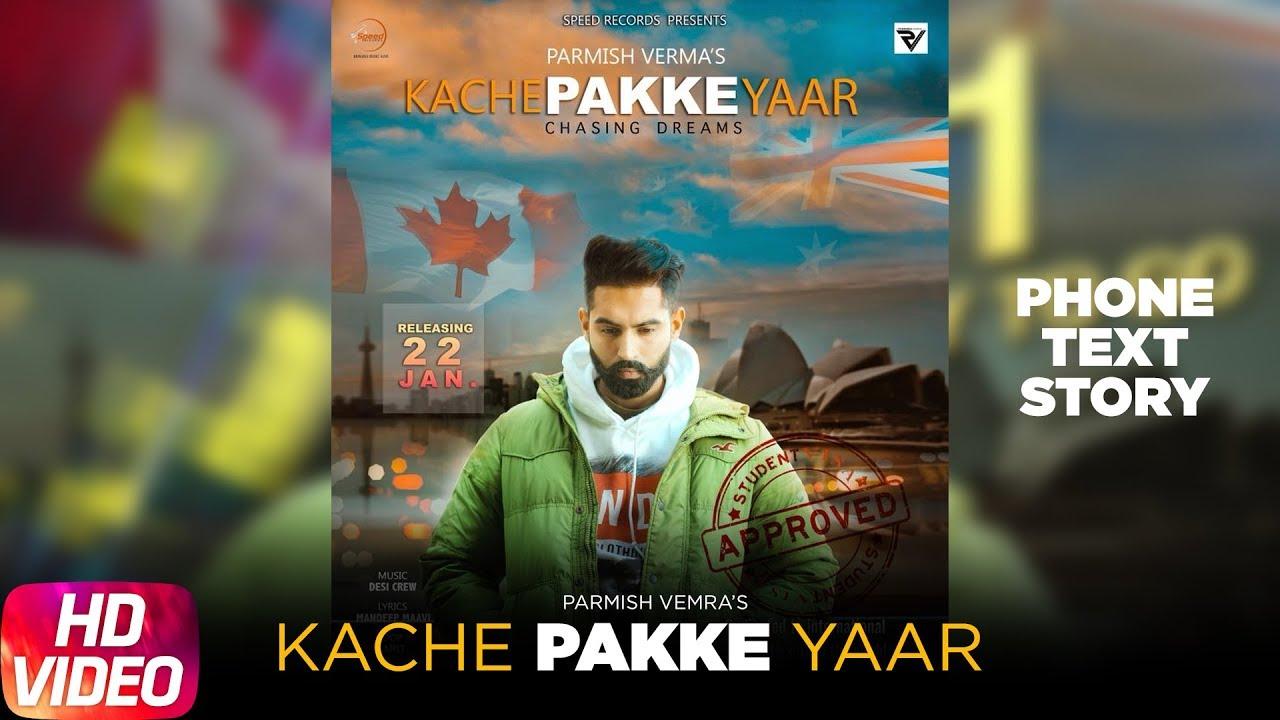 phone-text-story-kache-pakke-yaar-poster-parmish-verma-desi-releasing-on-22th-jan-2018