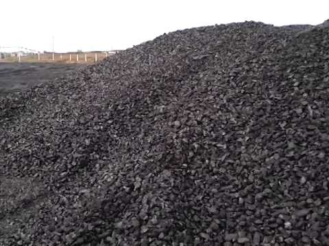 ПРОМИНВЕСТ-УГОЛЬ  | Уголь продажа цена, уголь продажа стоимость.