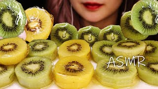 Eat green kiwi, g๐ld kiwi, and candied fruit candies.