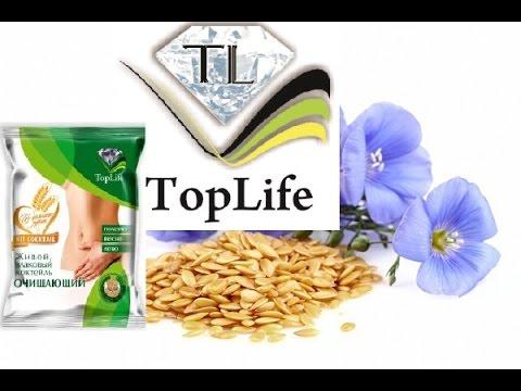 полезные свойства семени льна