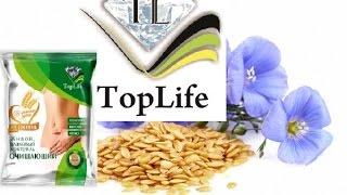 Семена льна - лечебные свойства