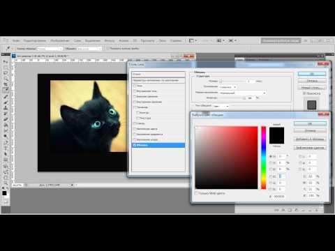 Как сделать демотиватор в фотошопе=)