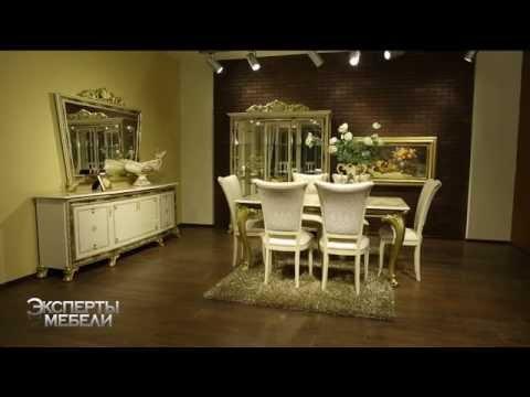 Мебель для гостиной Студия мебели Зевс