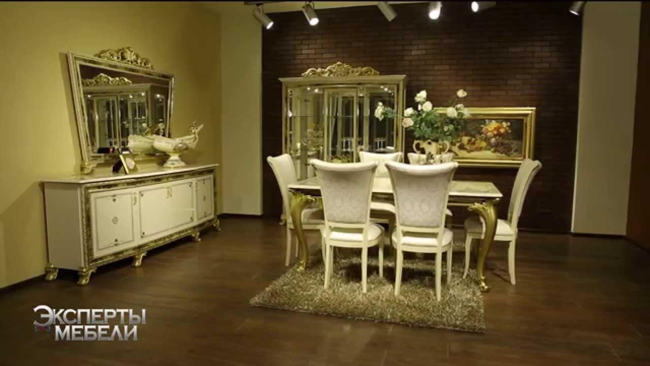 Большой выбор витрин для гостиной в интернет-магазине mebelon. Качественные буфеты для гостиной в широком ассортименте от мебельной фабрики anrex по низкой цене.