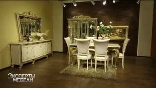 Современная гостиная Katia, красивая мебель для гостиной Katia(, 2015-06-02T13:54:12.000Z)