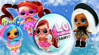 Видео с куклами ЛОЛ – Ведьмочка вызвала Вьюгу! Ищем новую куклу LOL! – Игры онлайн и распаковка ЛОЛ.
