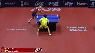 Tanaka Yuta vs Timo Boll (Japan Open 2018)