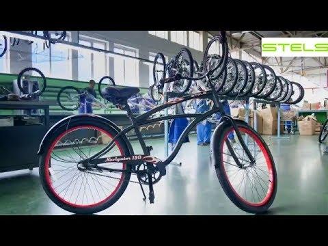 Как делают велосипеды STELS. Документальный фильм.