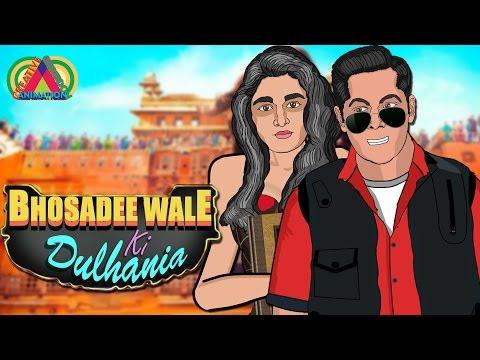 Badrinath Ki Dulhania    Karan Johar, Varun Dhawan, Alia Bhatt   Spoof    CCA