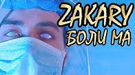 ZAKARY - BOLI MA (Official Video)