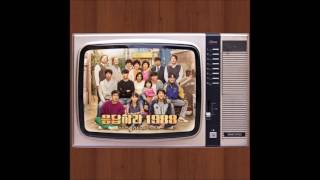 Starlight - Various Artists [응답하라 1988 | Reply 1988 OST]
