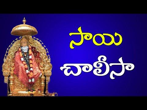 గురువారం ఈ సాయి బాబా పాటలు వింటే షిరిడి వెళ్లినంత పుణ్యం || Sai Baba Devotional Songs Jukebox 2017