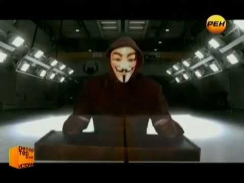 РЕН ТВ -