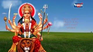 Bolo Jai Jai Ambe Maa Bolo Jai Jai Durge  Maa - Maa Durge Amritwani By Vipin Sachdeva